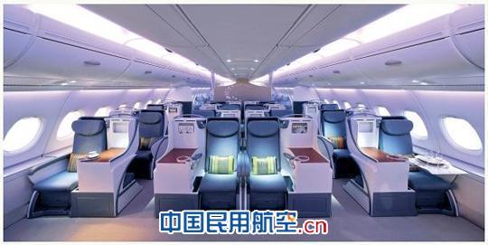 南航还可通过空客全球支援网络和24小时技术支援中心图片