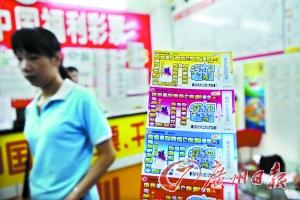深圳的一家福利彩票投注站。记者杨勤 摄