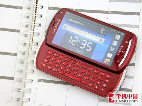 索尼爱立信MK16i的全键盘