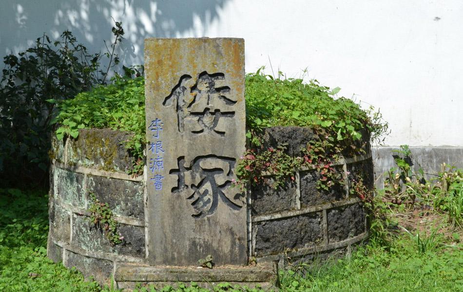 国殇墓园大门内右侧是倭冢,内埋有侵略腾冲日军 ...