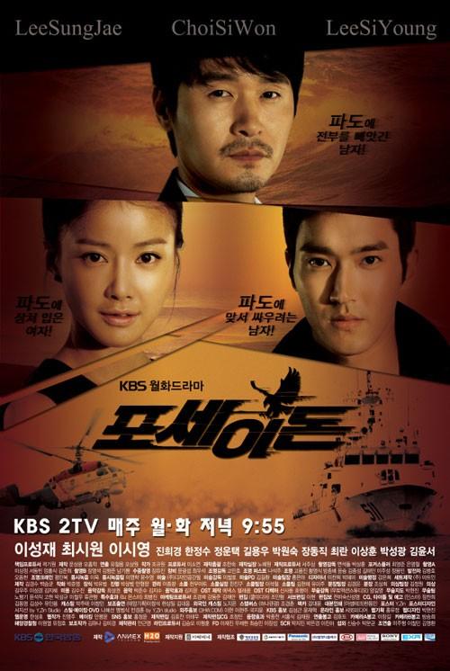 韩剧:《女人香》落幕 半开放式结局完美收官