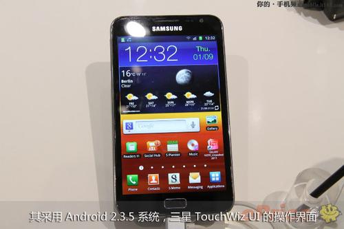 采用了Android2.3.5系统