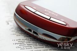 侧滑全键盘版Neo 索尼爱立信MK16i首发图赏