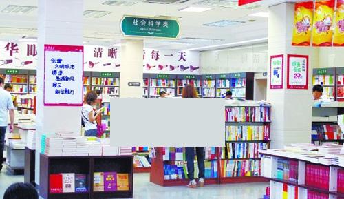 传统书店遭遇网络包围战 新华书店开网店卖图书 WWW.JZRB.COM图片