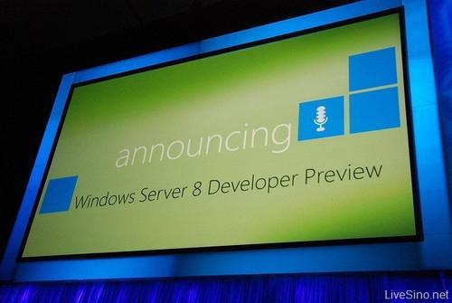 windows server 8发布 上市时间未定图片