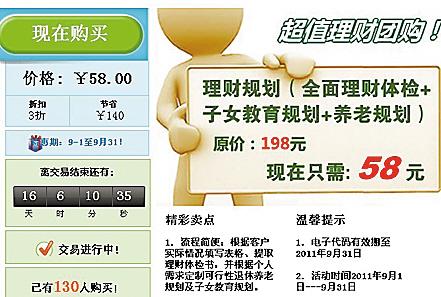 网络理财产品排行榜_网络兴起\