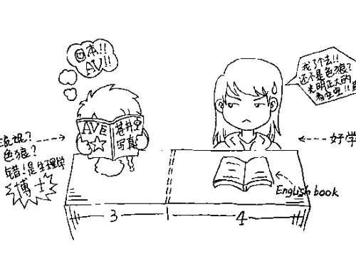 手绘校园同桌生活