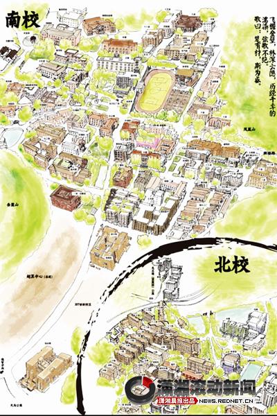 摊开这份手绘地图,这所拥有山,水,洲,城的美景校园就一览无余了.
