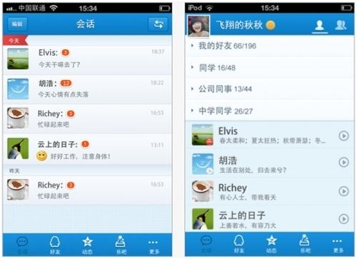 手机qq2011后台_iPhone QQ 2011 V1.4登陆App Store-搜狐滚动