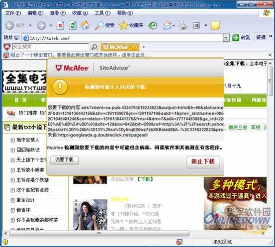 免费黄色网站地址_检测到可疑网址,用黄色予以警示用户