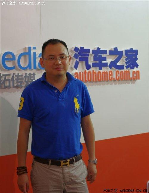 成都车展专访:四川华星名仕汽车吴剑峰