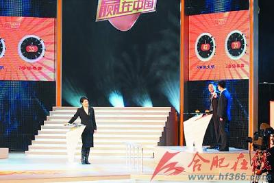 赢在中国2006_央视再现 信任危机(组图)-搜狐滚动