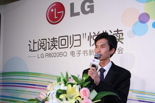 LG电子(中国)有限公司IT营销部总经理 金钟善先生致辞