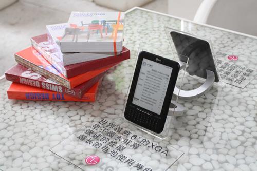 高清电子书LG R6020BQ
