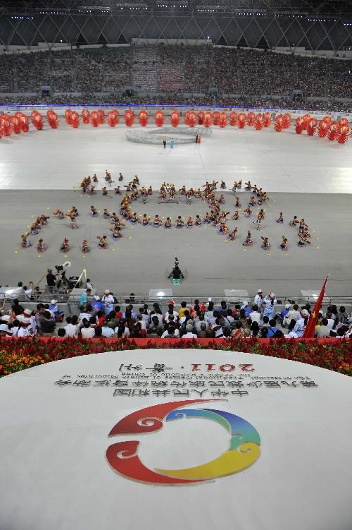 第九届少数民族运动会闭幕 歌舞瞬间