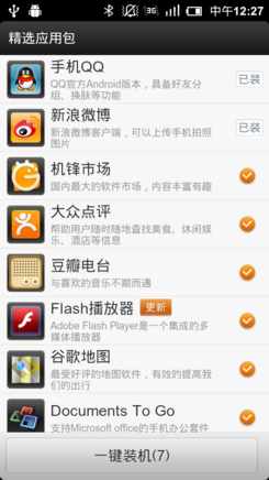 只有小米OS?Android衍生系统手机盘点