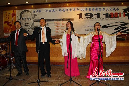 男女声重唱《我和你》.人民网记者 张金江 摄