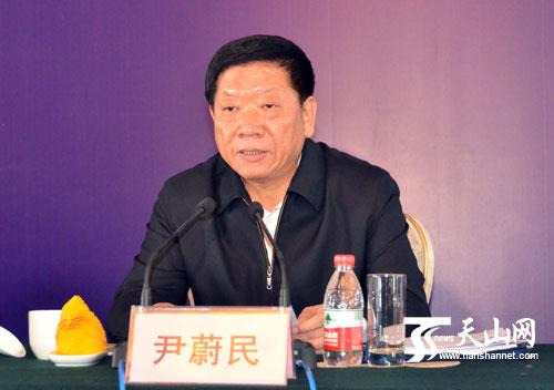 国家人力资源和社会保障部部长尹蔚民讲话