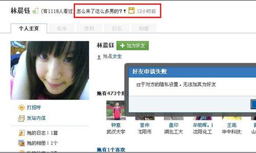 武汉工程大学爆奶门:姐不介意给你们看.