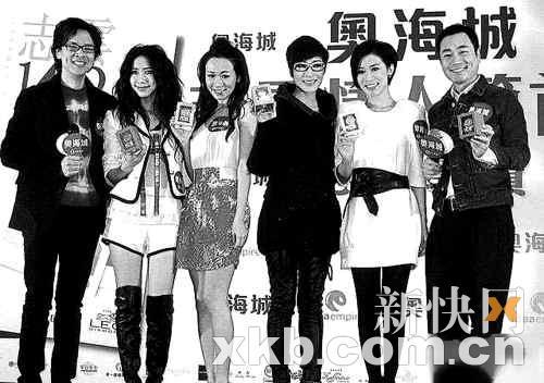 佘诗曼(右二)供称当时出席陈志云活动纯粹是撑场,而同场的杨怡(右三)与杨思琦(左三)则说是乐意参加。