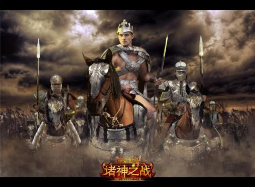 国际超模演绎《神鬼世界》诸神之战对抗新玩法(组图)
