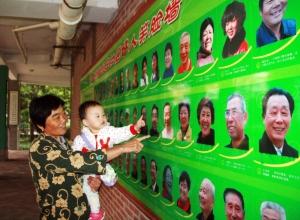 兰庄社区居民参观好人笑脸墙.图片