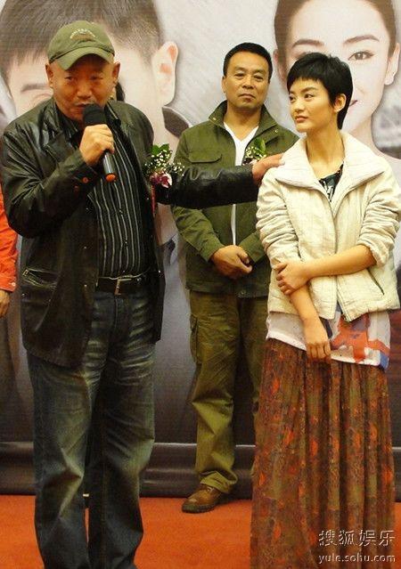 电视剧《返城年代》开机 朱杰首度挑战知青角色-搜狐娱乐