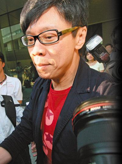 陈志云再遭起诉