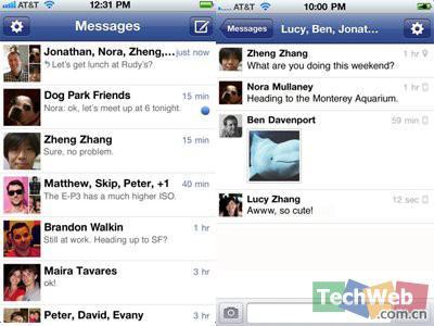 Facebook最近的动作不同于往常,推出了Facebook Messenger 。也许将继续这一走势,推出一些特殊目的应用。