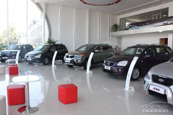 展厅,于近日内将两个品牌即东风悦达起亚,韩国进口起亚汽车分开经营.