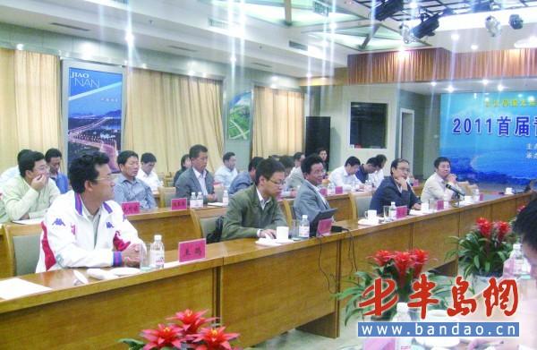 青岛大学旅游学院院长马波教授,中国海洋大学经济学院副院长刘曙光