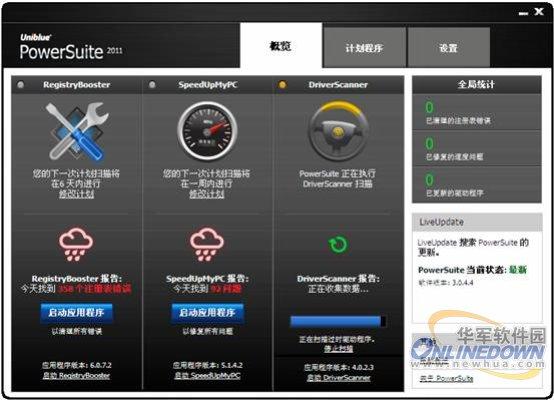 万和城平台app-《魔兽世界》81元素萨属性优先级顺序介绍 元素萨属性优怎么选择先级
