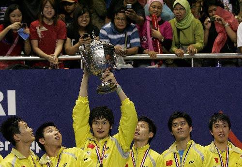 19-2008年随队捧起汤杯