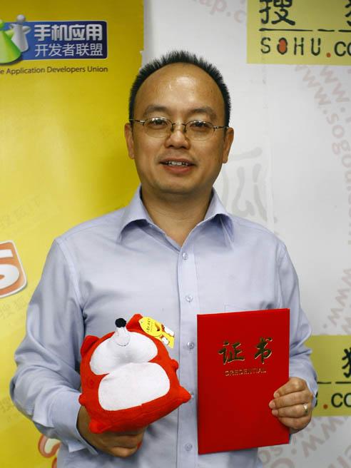 易宝支付CEO唐彬受聘《搜狐开发者沙龙》资深荣誉顾问