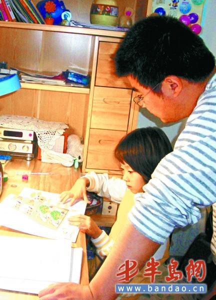 爸爸写完作业了,作业没写完的图片,写完再玩_点力 ...
