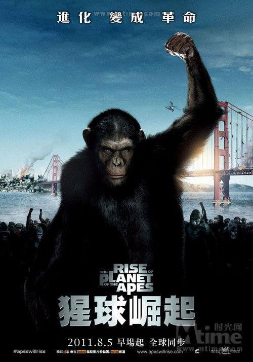 《猩球崛起》台湾版海报。