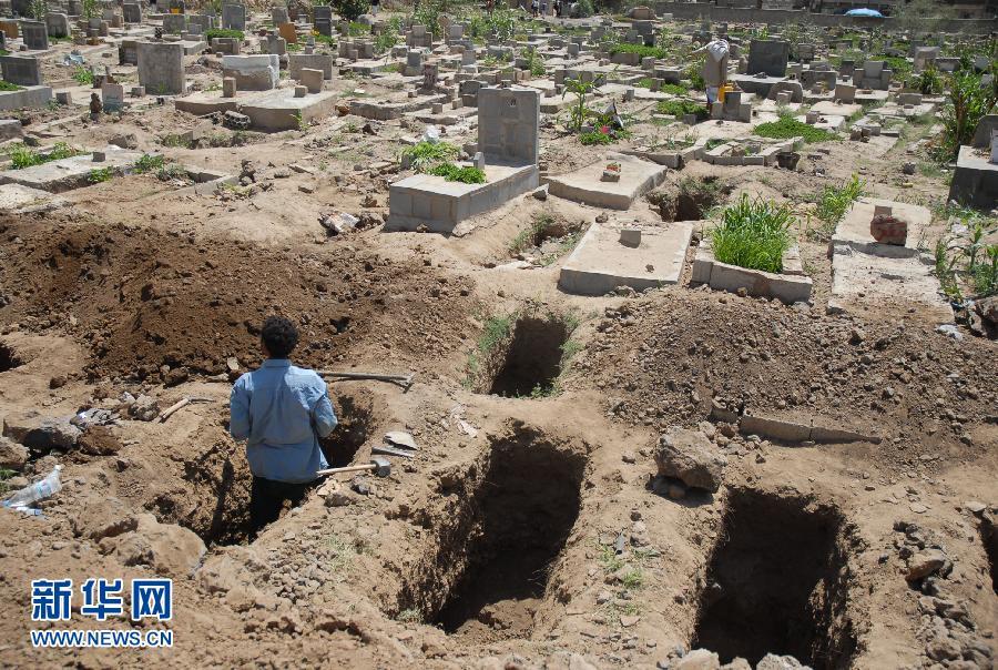 9月21日,在也门首都萨那,一名示威者为死者挖掘坟墓.图片