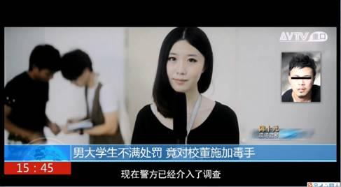 搞笑视频短片_金山WPS2012发布 搞笑视频短片网络爆红-搜狐滚动