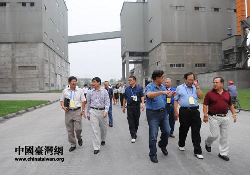 武汉亚东水泥_参访团一行在台湾远东集团亚东水泥有限公司参观考察.
