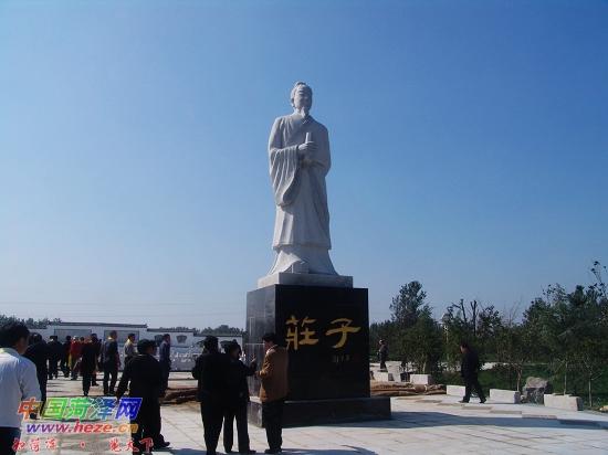 各级领导专家学者庄严宗亲代表参加南华庄子观落成典礼
