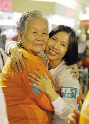 为解决养老 老人有望随子女迁移户口