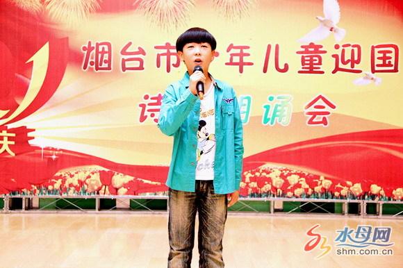 烟台青少年宫举办少年儿童诗歌朗诵会(组图)