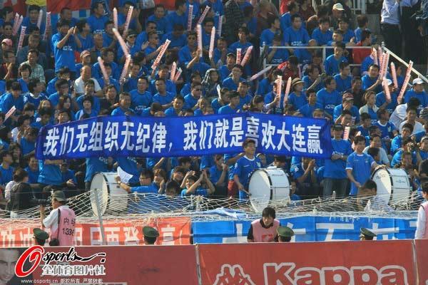 图文:[中甲]阿尔滨VS沈北 期待大连赢比赛