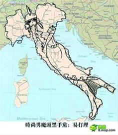 老师就告诉我们,意大利的版图像一只踢石头的靴子,中国的版图像一只仰图片