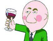 你喝酒之后容易脸红吗