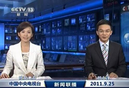 欧阳夏丹郎永淳首度亮相 《新闻联播》酝酿改版