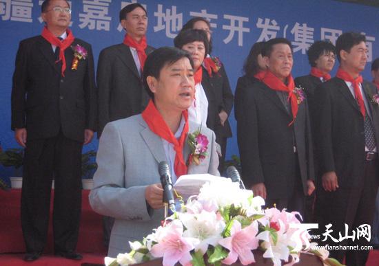 新疆通嘉集团向兵团农十二师高级中学捐款1200万(组图