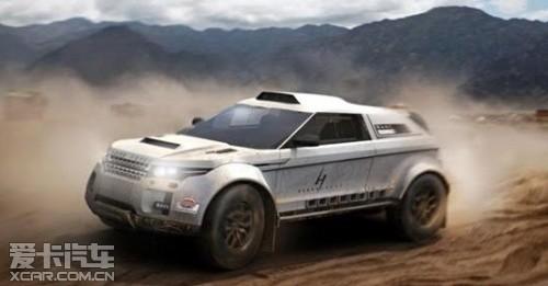 路虎是用这个比赛,用这款像极光的赛车给自己打广告.   品牌高清图片