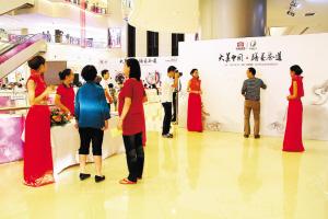 """上周末,大益""""嘉年华全国主题茶会""""在京基百纳上演。"""