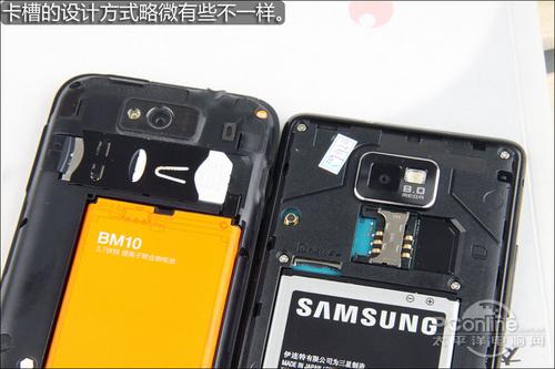 顶级双核大比拼!小米手机对比三星I9100